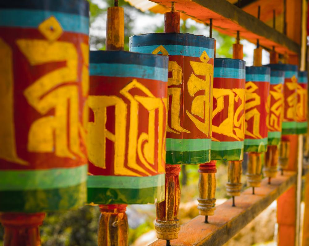 Bhutan cul12 227 of 247